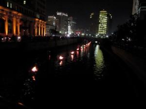 Providence illuminated